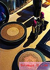 Summer Collection 2016 Guerlain make-up