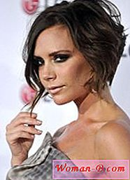 Photo Moda 2017: Hairstyle Victoria Beckham