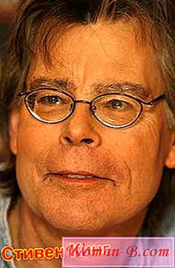 Biografia lui stephen king
