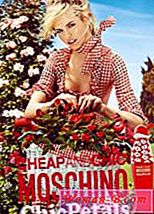 Мода: Moschino cheap and Chic Petals