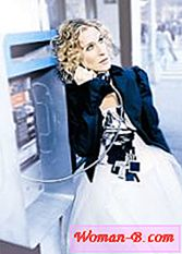Style Carrie Bradshaw