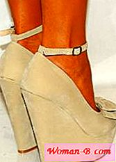Suede Shoes Wedge