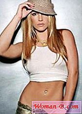 Tata Britney Spears