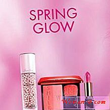 Spring Collection 2016 Guerlain грим