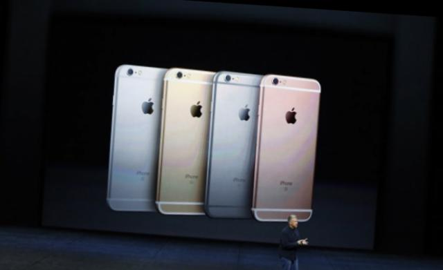 Apple a introdus elemente noi, inclusiv iPhone 6s