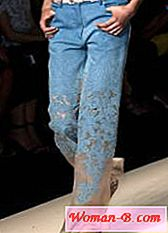 Jeans - Summer 2015