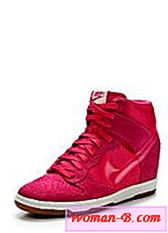 Nike Sneakers Wedge
